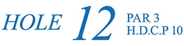 12番ホール