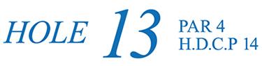 13番ホール