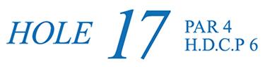 17番ホール